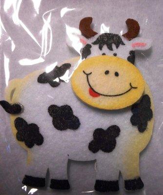 Vilt koe 10 cm per stuk